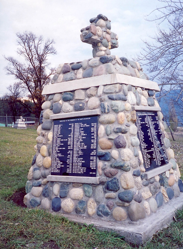 The Cairn in the Lansdowne Cemetery